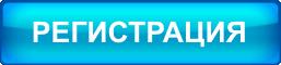 АНКЕТА-ЗАЯВКА участника XVIII Российского Чтения-конкурса памяти С.А. Каплана